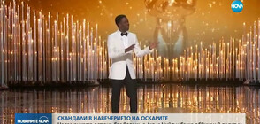 """Церемонията на """"Оскар""""-ите остана без водещ, а Лиъм Нийсън беше обвинен в расизъм"""