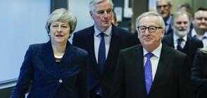 Все още няма напредък в преговорите за Brexit