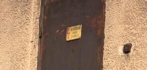 Кражба от трафопост остави половин Казанлък без ток