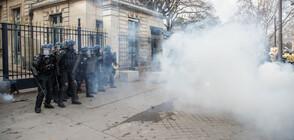Над 51 000 са протестирали във Франция в събота (ВИДЕО)