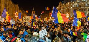 РУМЪНСКИ СИНДРОМ: Губи ли северната ни съседка войната с корупцията?