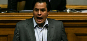 Венецуелски депутат замеси България в политическата криза в Каракас