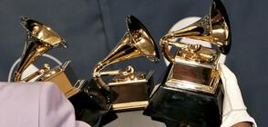 """Бляскава нощ за света на музиката: Връчват наградите """"Грами"""""""