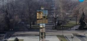 """""""Един човек"""" от 56 LED-монитора заменя """"Бронзовата къща"""" в София (ВИДЕО)"""