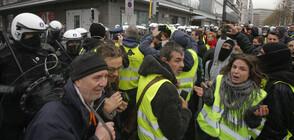 """""""Жълти жилетки"""" предизвикаха безредици в Белгия"""