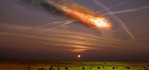 Метеорит падна във Венецуела? (ВИДЕО)