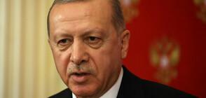 Престижните обекти на Ердоган застрашени от дълговата криза в Турция