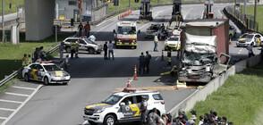 Хеликоптер се разби в камион в Бразилия (ВИДЕО+СНИМКИ)