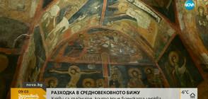 Какви са тайните, които крие Боянската църква?