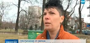 ПРЕСТЪПЛЕНИЕ ОТ ОМРАЗА: Пребиха жена гей в центъра на София (ВИДЕО)