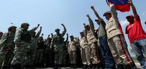 Стотици войници бяха изпратени на границата на Венецуела с Колумбия