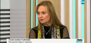 Отразиха ли се скандалите по Черноморието?