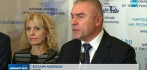 Марешки заподозря ВМРО в купуване на ромски гласове