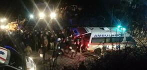 13 души са загинали при автобусна катастрофа в Македония (ВИДЕО+СНИМКИ)