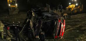 Броят на жертвите от жестоката автобусна катастрофа край Скопие достигна 14 (ВИДЕО+СНИМКИ)
