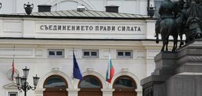 ЗАРАДИ ИЗБОРНИЯ КОДЕКС: Парламентарният ден започна с пререкания