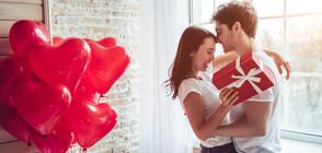 Как да изненадаме любимия за Свети Валентин?