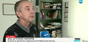 МОРБИЛИ В БЪЛГАРИЯ: Как се предава и какви са симптомите на болестта?