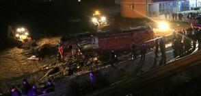 Северна Македония потъна в траур след тежката автобусна катастрофа