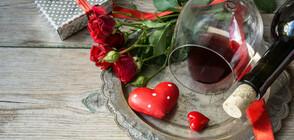 ВИНО И ЛЮБОВ: Как се лекува разбитото сърце?