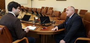 """Борисов пред """"Гардиън"""": Британски следователи са в България"""