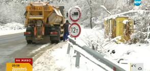 """Движението през прохода """"Шипка"""" е нормално при зимни условия"""