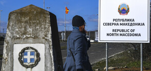 Северна Македония уведоми страните-членки на ООН за новото си име