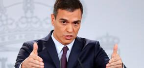 Испанският премиер обяви предсрочни парламентарни избори