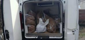 Полицаи от Бургас иззеха голямо количество контрабанден тютюн