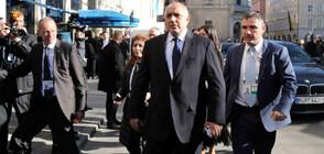 Започна участието на премиера Борисов в Мюнхенската конференция по сигурността