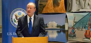 Американският посланик връчи визи на български студенти