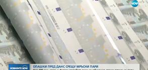 Над 100 000 хора и фирми подават план за обучение срещу пране на пари