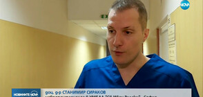 УНИКАЛНА ОПЕРАЦИЯ: Спасиха българче с тежка мозъчна малформация (ВИДЕО)
