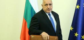 Премиерът Бойко Борисов прие оставката на Цецка Цачева