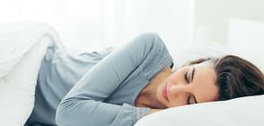 Какви са рисковете от недостатъчния сън?