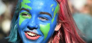 Хиляди британски ученици на протест срещу климатичните промени (СНИМКИ)