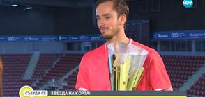 ЗВЕЗДА НА КОРТА: Шампионът Даниил Медведев пред NOVA (ВИДЕО)