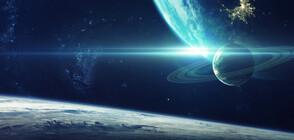 """Космически харпун улавя """"орбитални отпадъци"""" (ВИДЕО)"""