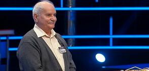 Късметлия спечели 30 000 лева и почивка с директно участие в Национална лотария