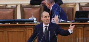 Цветанов: БСП се опитват да родят фалшива новина