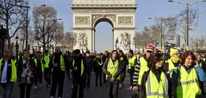 """Сблъсъци на 14-ия протест на """"жълтите жилетки"""" в Париж (СНИМКИ)"""