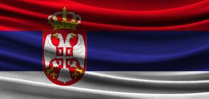 Димитровград вече се казва и Цариброд