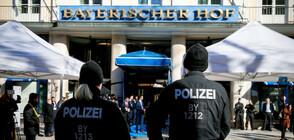 Конференцията в Мюнхен: Оръжейна война и силни послания от Великите сили (ОБЗОР)