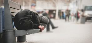 Бездомник стана лице на френска модна марка