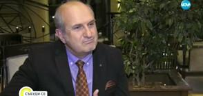 Бивш македонски премиер: От всички членки на НАТО, България ни подкрепи най-много (ВИДЕО)
