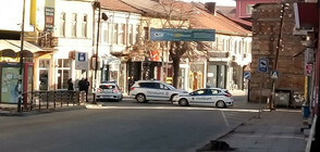 Един починал и четирима ранени при масов бой в Кюстендил