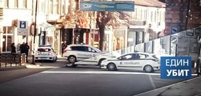 Един убит и петима ранени при масов бой в Кюстендил (ВИДЕО)