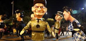 ПОЛИТИКА НА КАРНАВАЛА В НИЦА: Представиха кукли на Путин, Макрон и Тръмп (СНИМКИ+ВИДЕО)