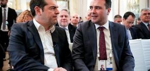 Заев посвети на Борисов отличие от Мюнхенската конференция (ВИДЕО)