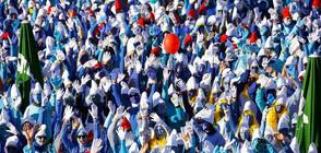 Хиляди хора, дегизирани като смърфове, поставиха рекорд